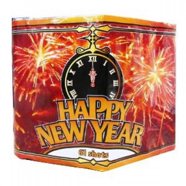 Happy New Year baterija